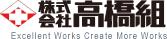 大規模建築・住宅建築・リフォーム・リノベーション・土地建物活用なら埼玉県秩父市の株式会社高橋組